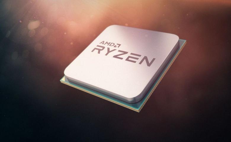 При покупке нового CPU AMD стоит присмотреться к Ryzen 3 1200 AF, потому что это почти копия Ryzen 3 2300X
