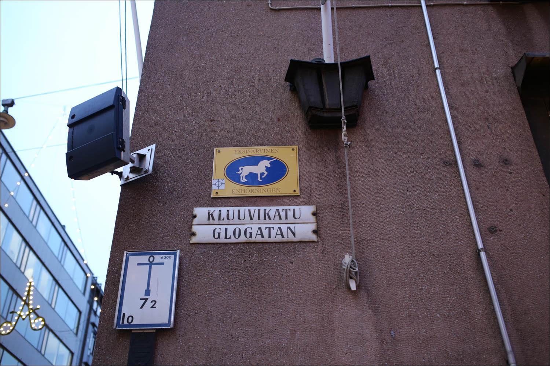 Хельсинки: город счастья и уюта - 3