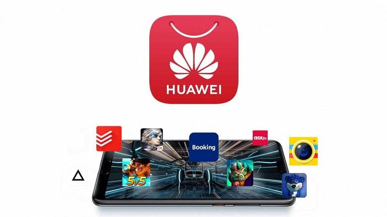 Huawei даёт беспрецедентные условия в своей альтернативе Google Play