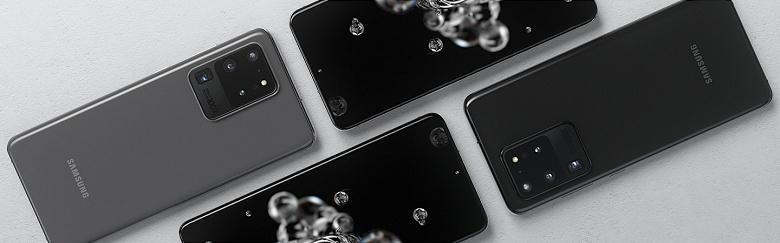 Стартовали продажи смартфонов Samsung Galaxy S20, Galaxy S20+ и Galaxy S20 Ultra