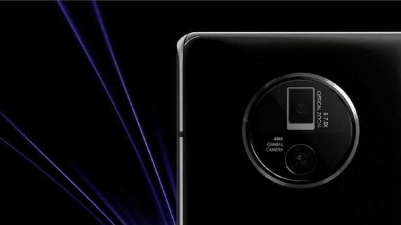 В России выходит самый невероятный смартфон начала года Vivo APEX 2020