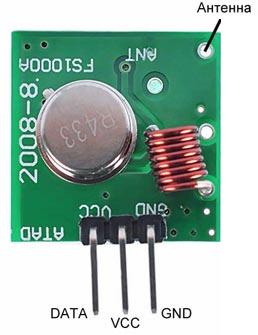 Еще раз о передатчиках и приемниках 433 МГц - 3
