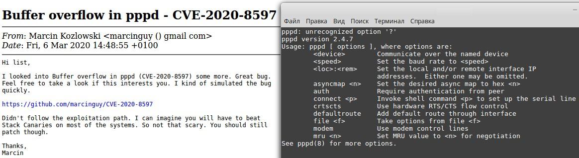 Найдена уязвимость в pppd, позволяющая удаленно выполнить код с правами root - 1