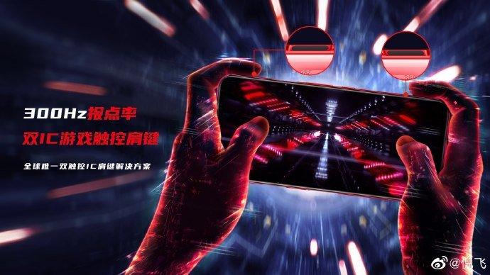 Новый геймерский смартфон получит 300-герцевые триггеры. Nubia Red Magic 5G будет представлен 12 марта