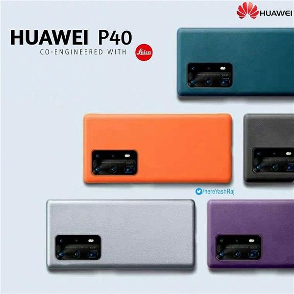 Вся гамма флагманских Huawei P40 засветилась до анонса