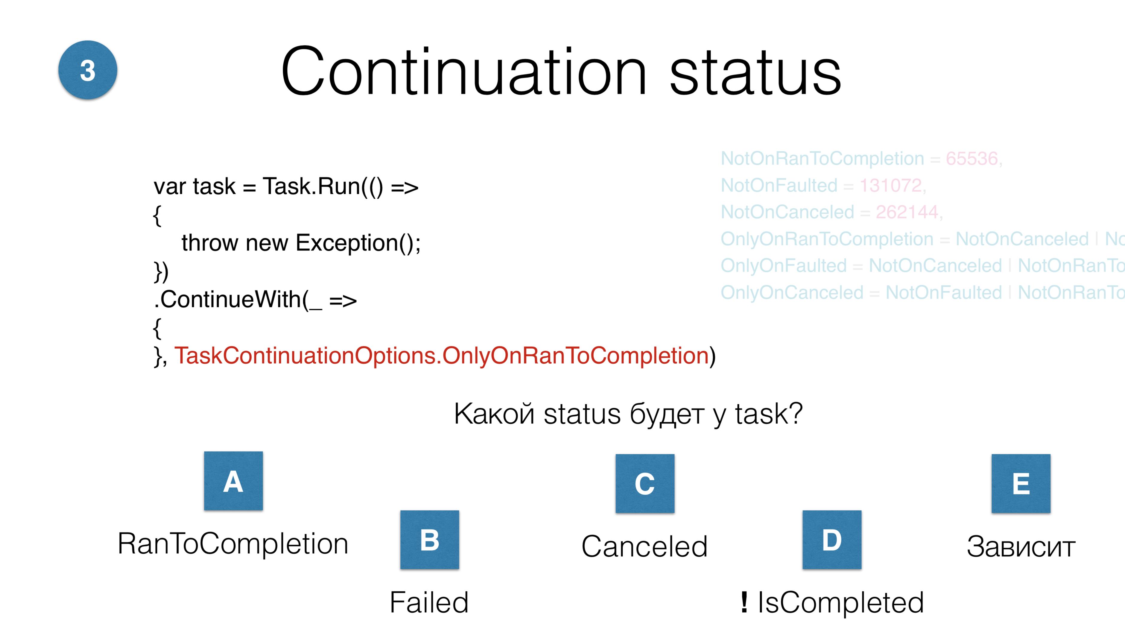 Async programming in .NET: Best practices - 17