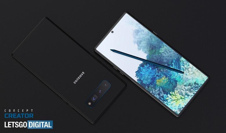 Samsung Galaxy Note 20 5G сильно отличается от Galaxy S20