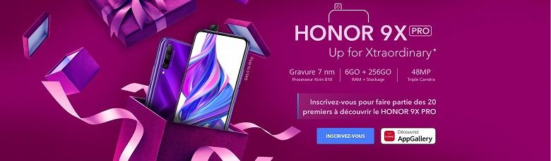 Европейский Honor 9X Pro достанется самым шустрым бесплатно