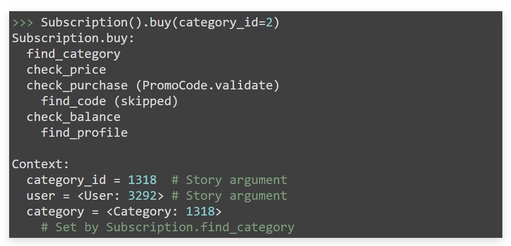 Инструменты Domain Driven Design - 11