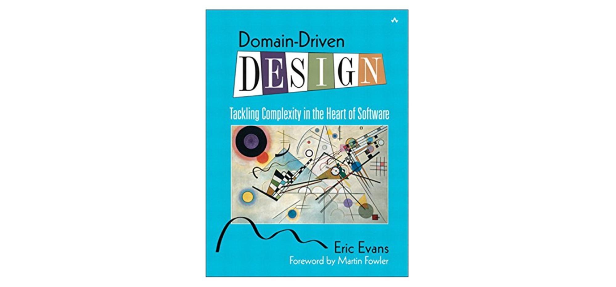 Инструменты Domain Driven Design - 3