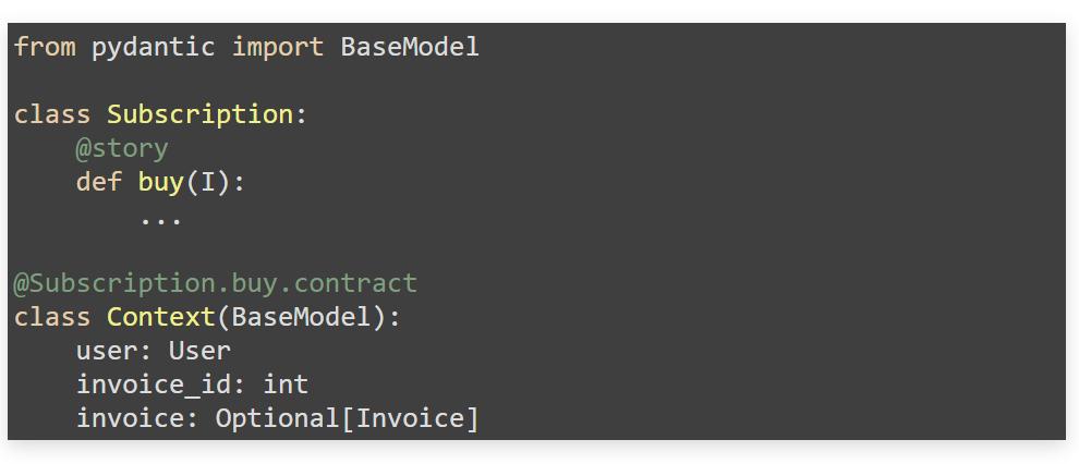 Инструменты Domain Driven Design - 9