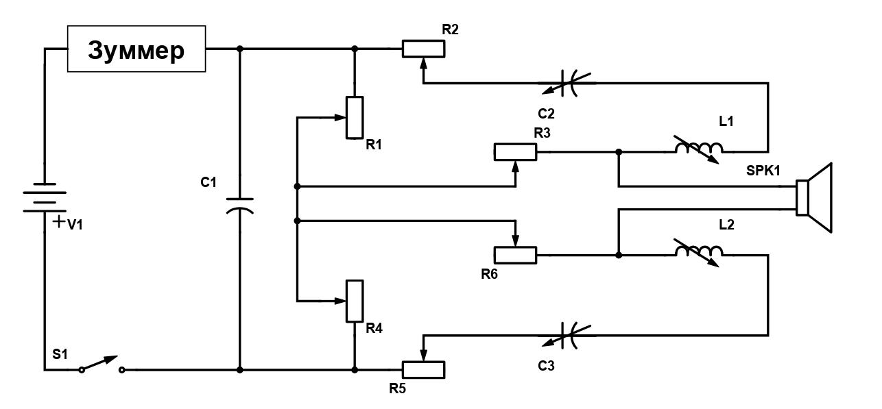 История синтеза речи: эпоха электрических решений - 2