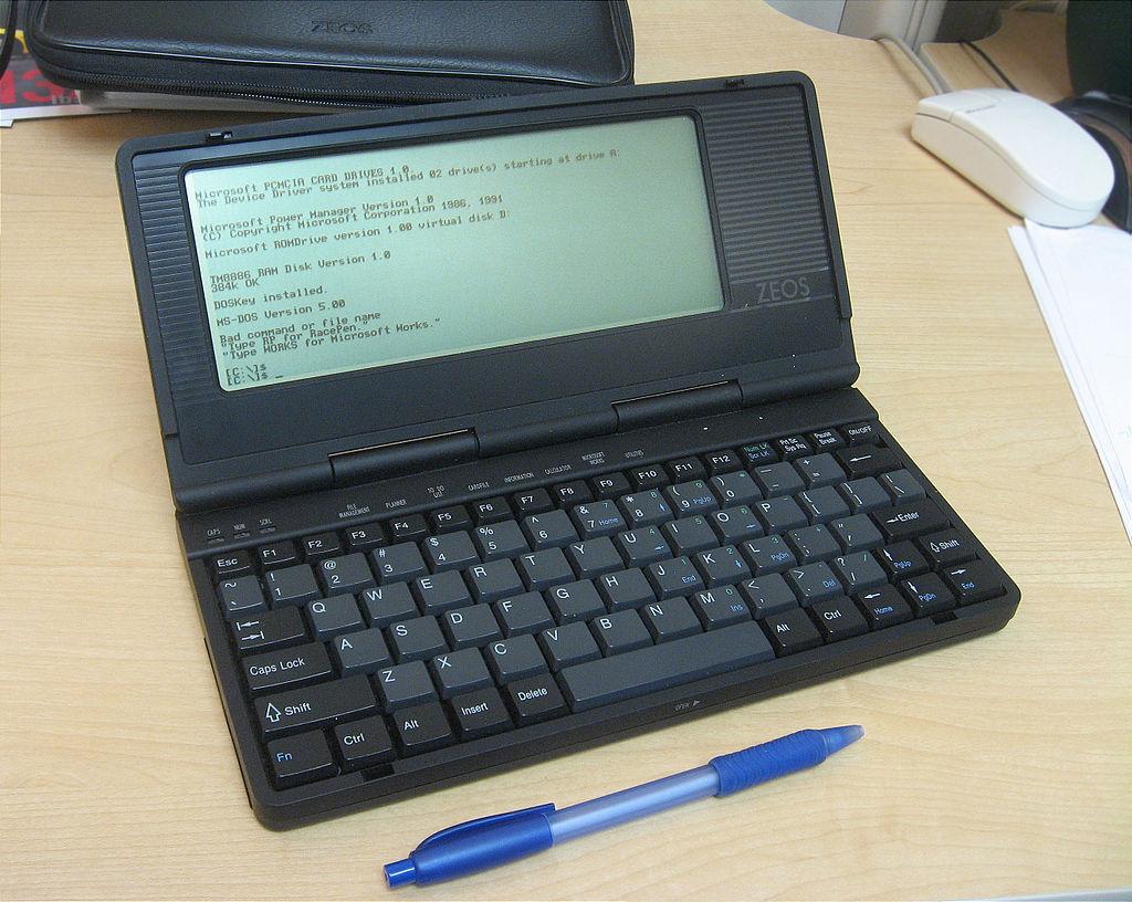 Компьютерные бренды 90-х - 114