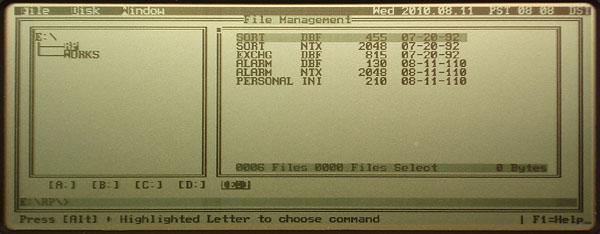 Компьютерные бренды 90-х - 116