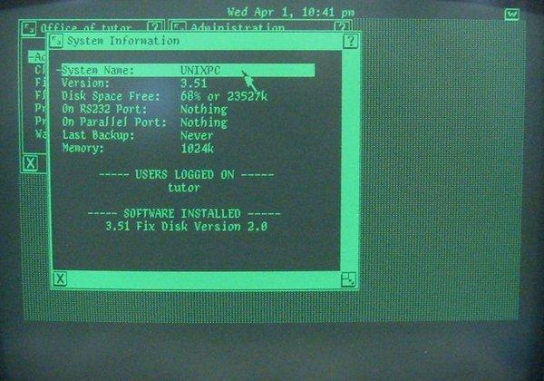 Компьютерные бренды 90-х - 13