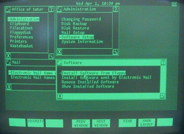 Компьютерные бренды 90-х - 14