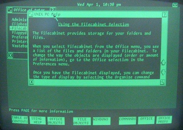Компьютерные бренды 90-х - 15
