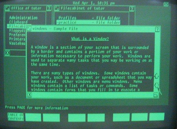Компьютерные бренды 90-х - 16
