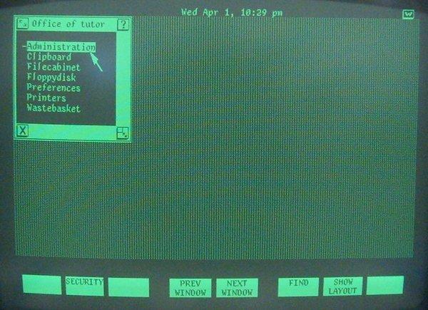 Компьютерные бренды 90-х - 17