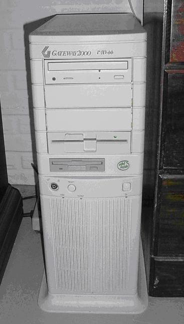 Компьютерные бренды 90-х - 50