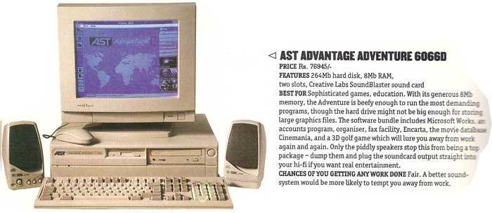 Компьютерные бренды 90-х - 7