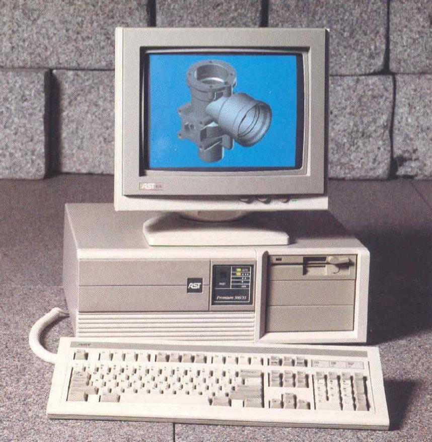 Компьютерные бренды 90-х - 8