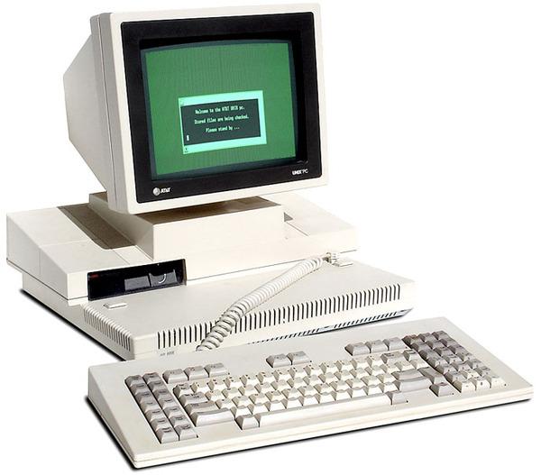 Компьютерные бренды 90-х - 9