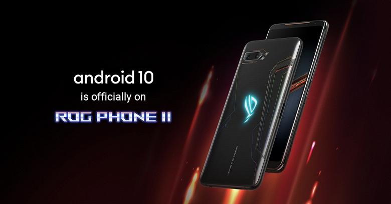 Лидер рейтинга производительности AnTuTu обновился до Android 10