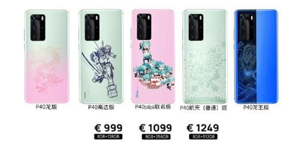 Уникальные камерофоны Huawei P40 стоят от 999 до 12499 евро