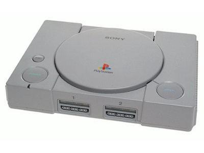 История реализации обратной совместимости с PS1 на Sony Playstation 2 - 2