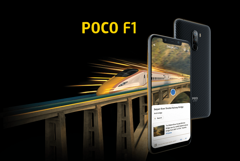Народный флагман Pocophone F1 получил доработанную Android 10