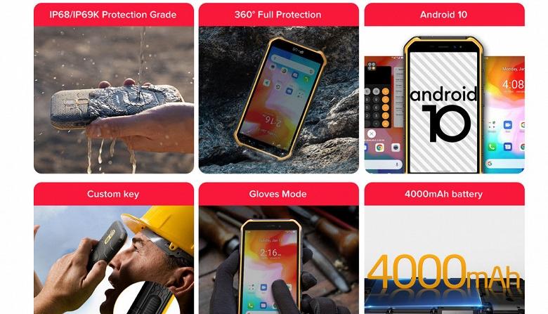 Первый в мире неубиваемый смартфон с Android 10 выйдет совсем скоро