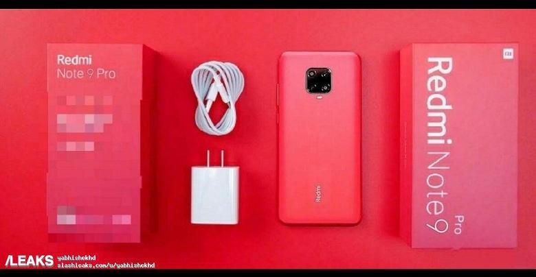 Redmi Note 9 — первый смартфон с MediaTek Helio P75