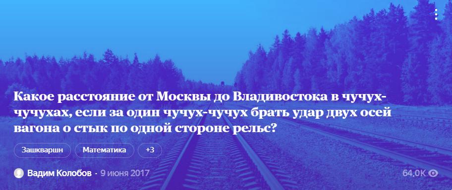 Как объединить две платформы в одну и не обидеть пользователей. Опыт разработчиков Яндекс.Кью - 1