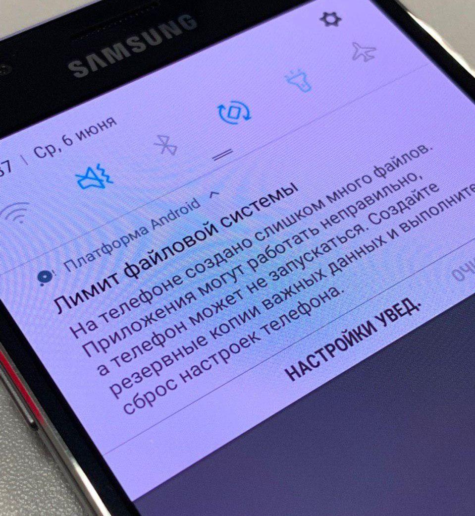 Корпоративные телефоны каждому из 31 тысячи сотрудников - 4
