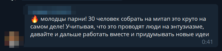 Митапы PHP-сообществ в марте: Питер, Воронеж, Екатеринбург, Казань - 3