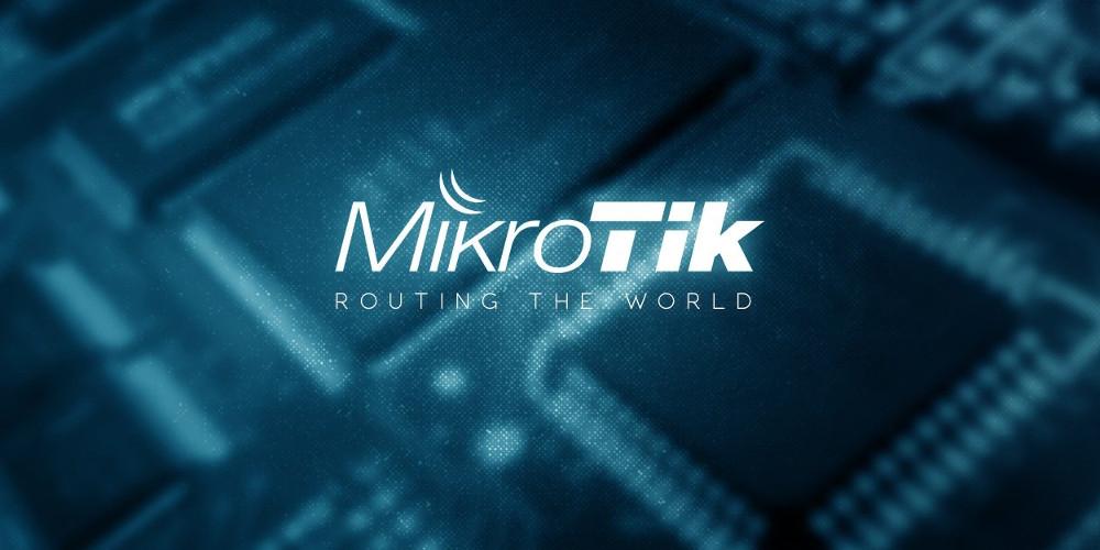 Обновите RouterOS на вашем MikroTik - 1