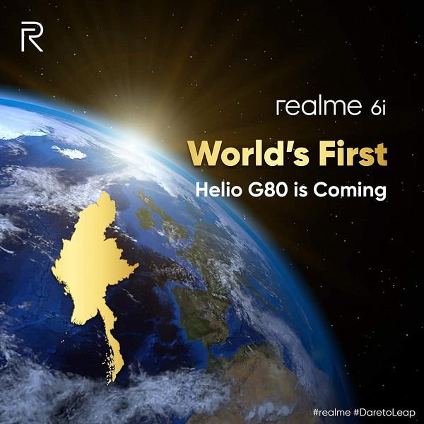 Первый смартфон на новой бюджетной игровой платформе. Realme 6i основан на MediaTek Helio G80
