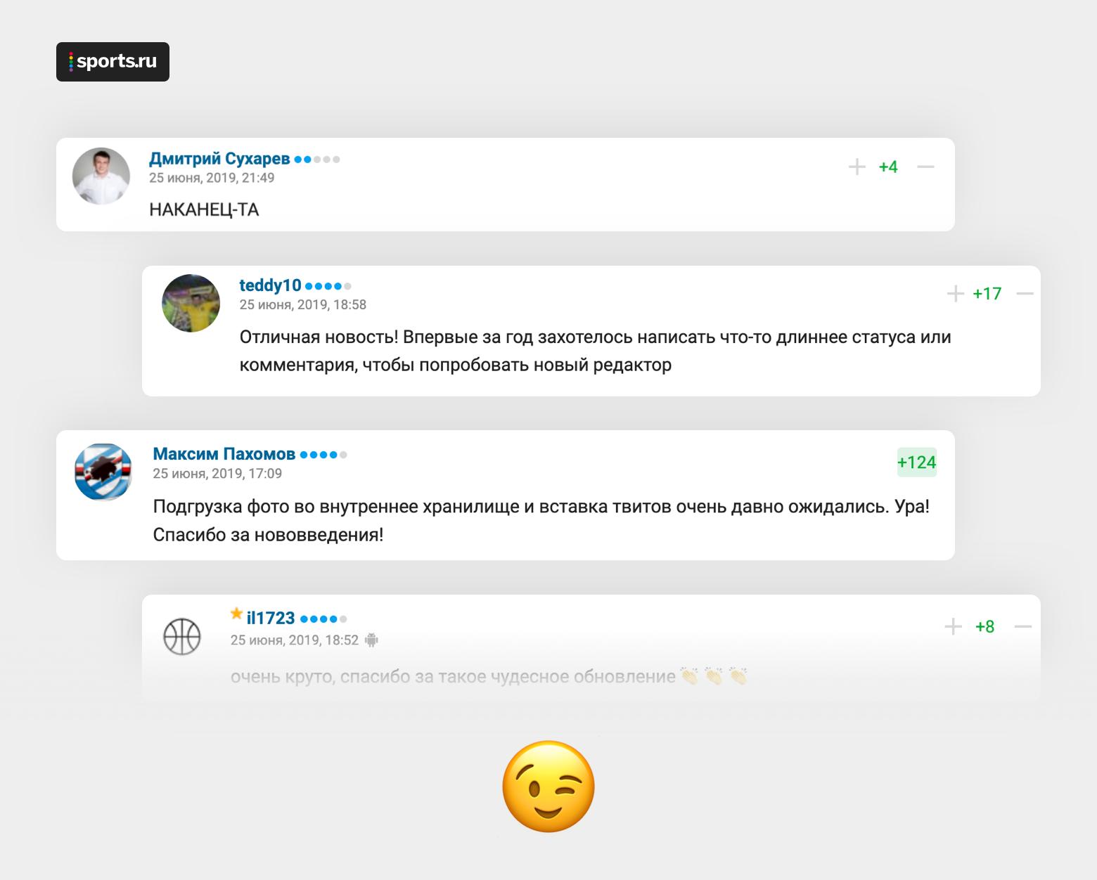 Как в Sports.ru писали свой WYSIWYG-редактор - 6