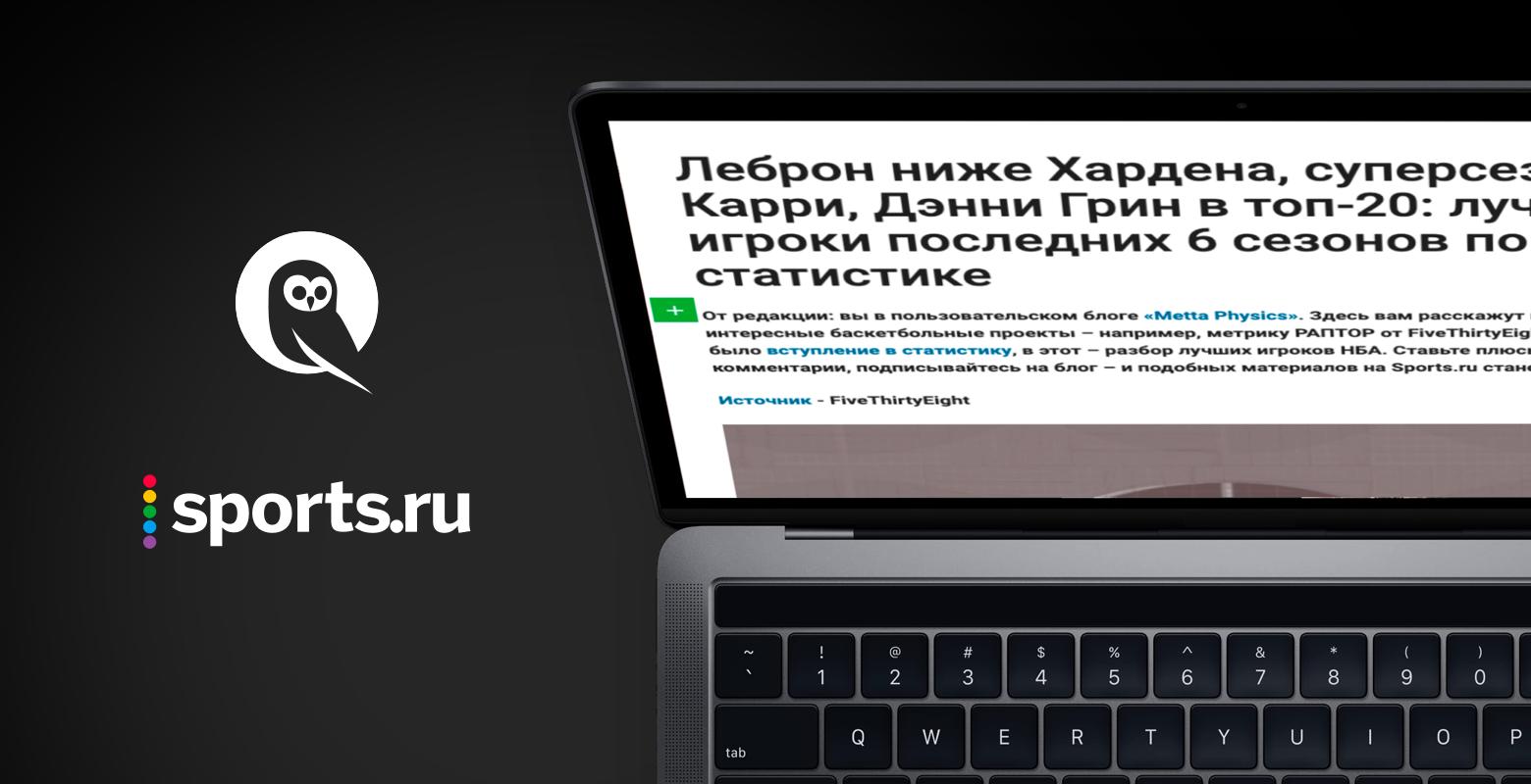 Как в Sports.ru писали свой WYSIWYG-редактор - 1