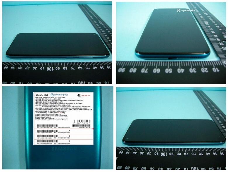 Лучший бюджетный автономный смартфон Samsung? Galaxy M11 получит платформу Qualcomm и большой аккумулятор