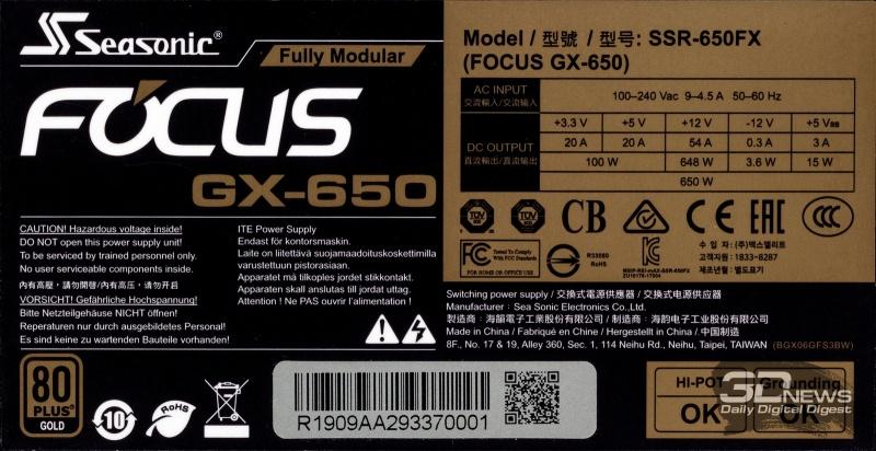 Новая статья: Обзор блока питания Seasonic FOCUS GX-650: фокус на «золото»
