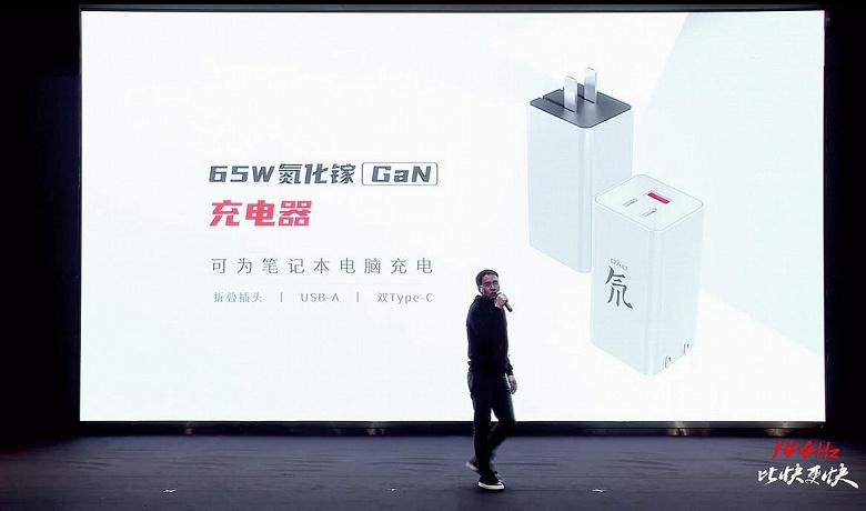 Вышло первое зарядное устройство с нитридом галлия и тремя разъемами USB мощностью 65 Вт