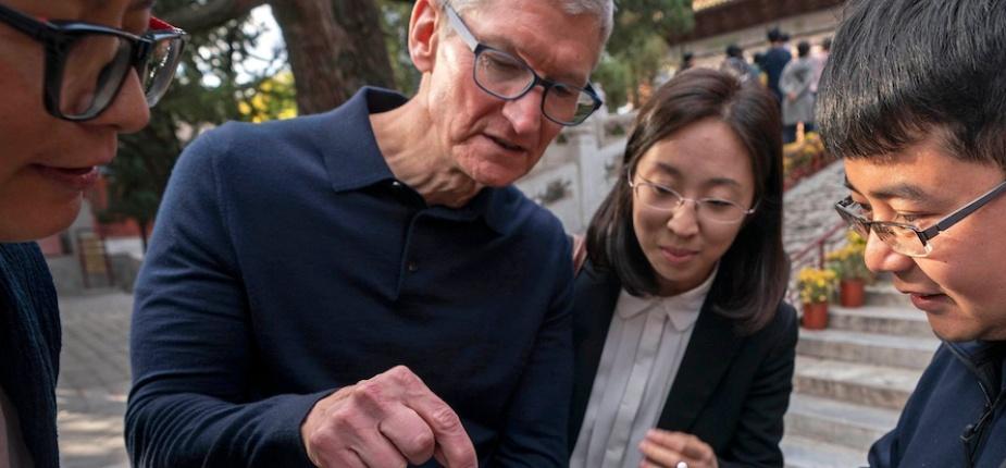 Apple закрывает все свои магазины за пределами Китая - 1