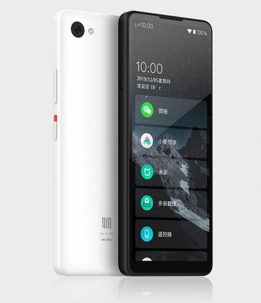 Xiaomi AI Assistant Pro 64G — всё тот же очень необычный компактный смартфон, но с новой платформой и большим объёмом памяти
