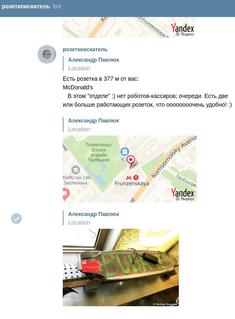 Александр Павлюк: «Мне очень хочется, чтобы в OSM постепенно появлялись планы зданий» - 11