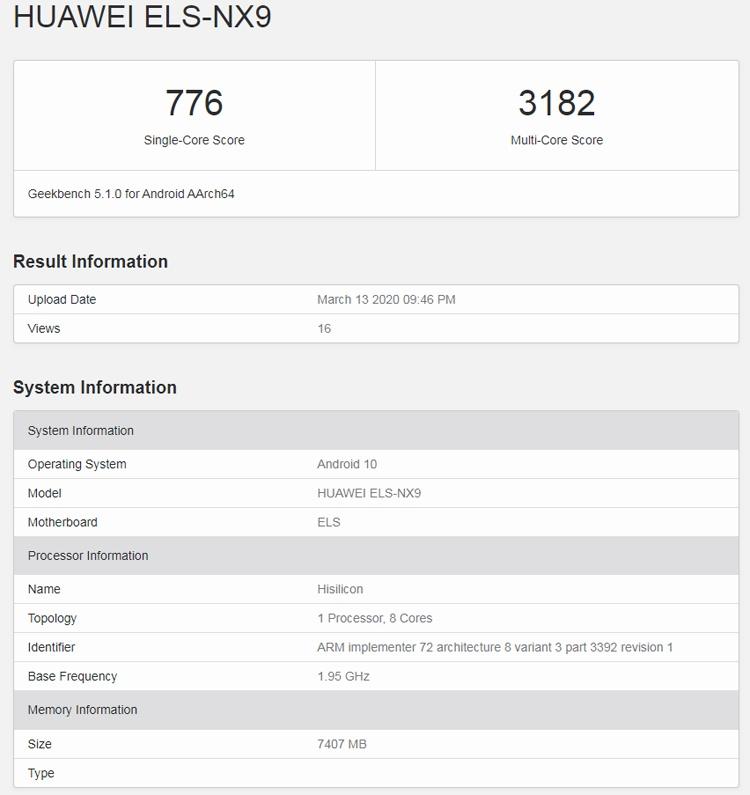 Смартфон Huawei P40 Pro 5G с 8 Гбайт ОЗУ протестирован в Geekbench