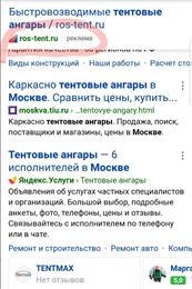 Посещаемость с Яндекс десктопа упала: что произошло в 2019 и как это повлияет в 2020 - 10