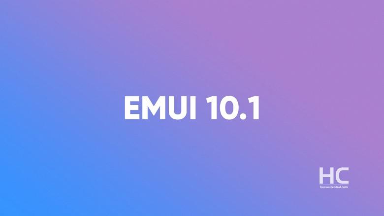 Смартфоны Huawei P40 первыми получат EMUI 10.1 с новыми функциями