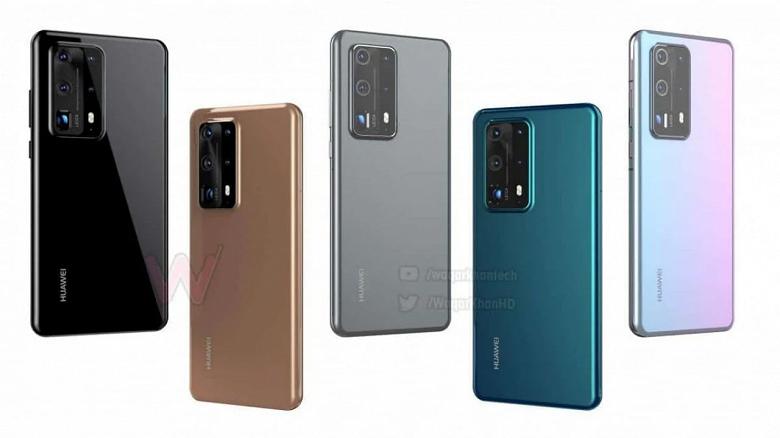 Huawei P40 и P40 Pro приятно удивили ценой. Продажи стартуют 12 апреля